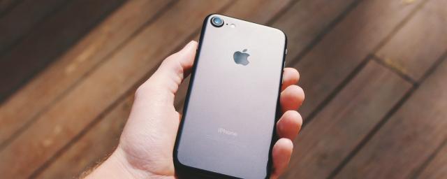 iPhone разряжается на 50% за 30 минут после установки iOS 14.2