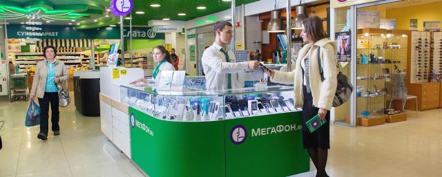 «Мегафон» подарит второй смартфон за покупку Samsung
