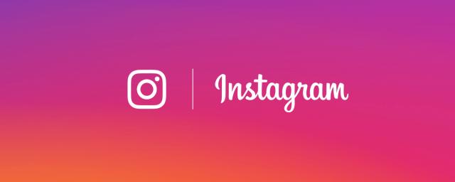 Facebook выпустил Instagram Lite для бюджетных смартфонов