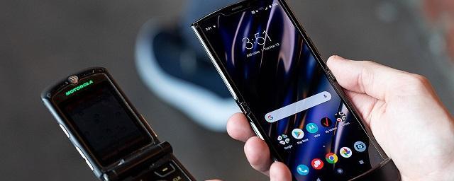 Motorola представила новый складывающийся смартфон RAZR