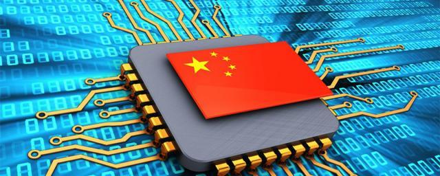 В Китае появится оборудование для выпуска чипов без технологий США