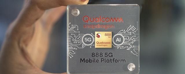 Qualcomm представила процессор Snapdragon 888 для смартфонов