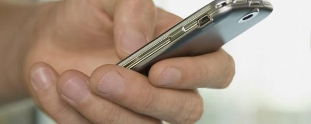 Эксперт рассказал, как избежать коротких звонков с неизвестных номеров