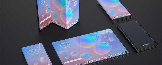 Samsung запустит сразу три новых складных смартфона