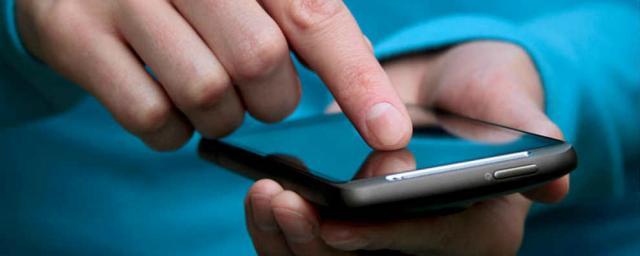 Эксперт назвал фоновые настройки, разряжающие смартфон