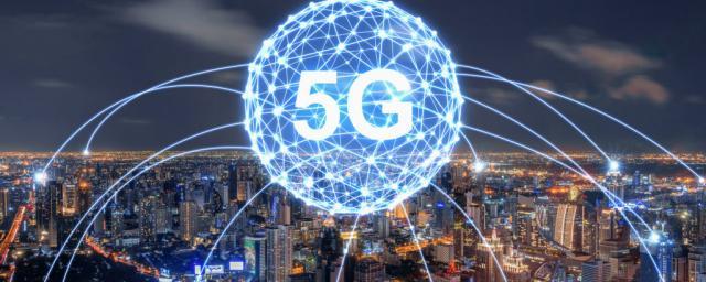 К концу 2020 года более 1 млрд человек будут жить в зоне действия 5G