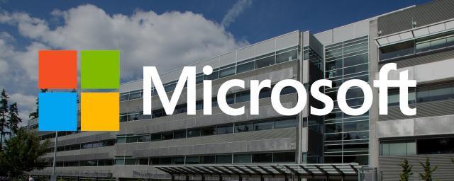 Microsoft предупредила о вредоносном ПО в популярных браузерах