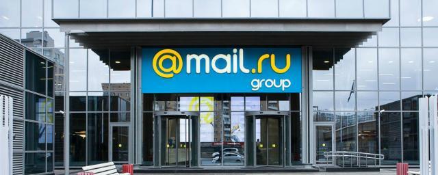 Mail.ru объединила несколько сервисов в одно приложение