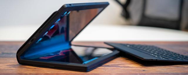 Lenovo представила в РФ ноутбук с гибким экраном