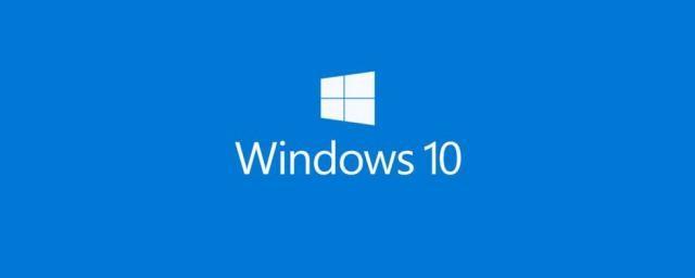 В Windows 10 появится новая полноэкранная реклама