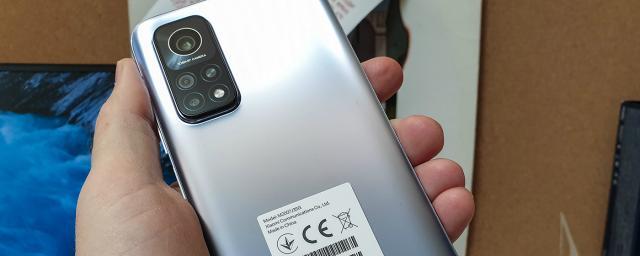 В России представили новую линейку смартфонов Xiaomi Mi 10T