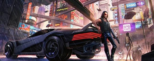 CD Projekt RED выпустила пользовательское соглашение к игре Cyberpunk 2077