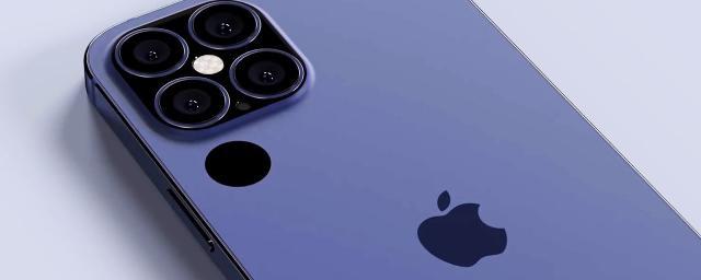 iPhone 13 может получить сканер отпечатков пальцев Touch ID