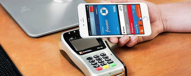 «Магнит» запускает платежный сервис Magnit Pay