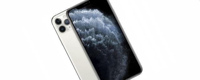 Apple признал брак дисплеев iPhone 11 и готов устранять неполадки