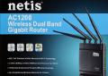 Обзор маршрутизатора netis WF2780: проще простого